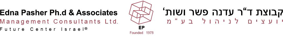 """קבוצת ד""""ר עדנה פשר Logo"""